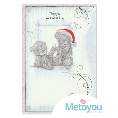 Открытка Мишки с хлопушкой Подруге на Новый Год