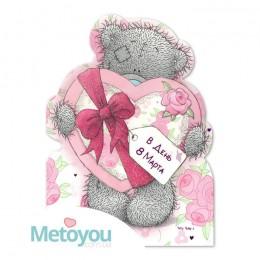 Открытка фигурная Мишка с подарком в виде сердца В День 8 Марта