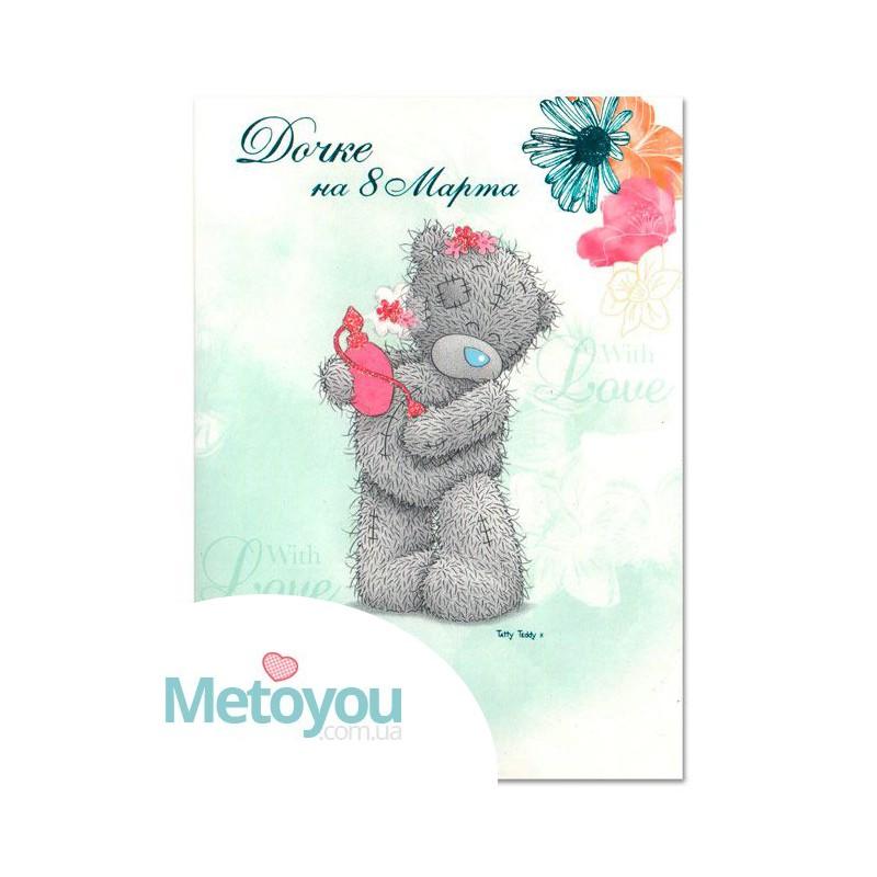 Мишки на открытках 23