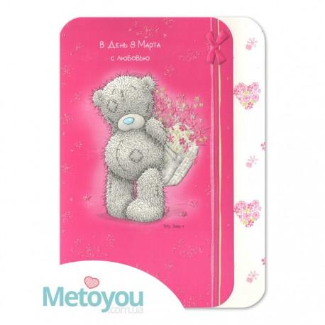 Открытка Мишка с корзиной полевых цветов В День 8 Марта с любовью