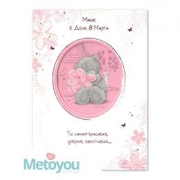 Открытка Мишка с весенним цветком Маме в День 8 Марта!