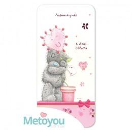Открытка Мишка с цветком-сердцем Любимой дочке в День 8 Марта