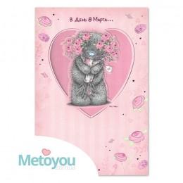 Открытка Мишка с букетом роз В День 8 Марта