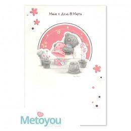Открытка Мишка с подарком в горшке для цветов Маме в день 8 Марта