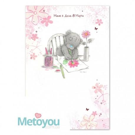 Открытка Мишка рисует цветочек Маме в день 8 Марта