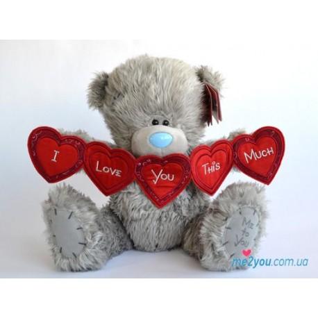 Влюбленный мишка Тедди с сердцами (G01W1712)