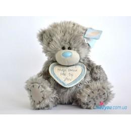 Мишка Тедди с ярлычком From me to you 22 см (G01W2008)