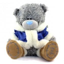Мишка Тедди Me to you в голубой шубе Someone Special 25 см (G01W1240)