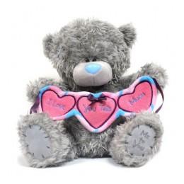 Мишка Тедди держит гирлянду сердечек I love you this much 30 см (G01W2797)