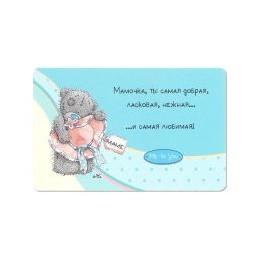 Карточка на память Мишка со шляпкой Мамочке (GYQ0269R)
