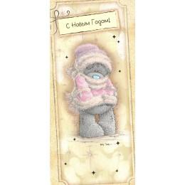 Открытка с карманом для денег Мишка в розовом пальто С Новым Годом!