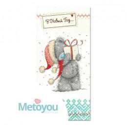 Открытка с карманом для денег Мишка с подарком В Новый Год...