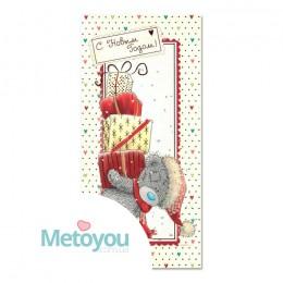 Открытка с карманом для денег Мишка с подарками на спине С Новым Годом