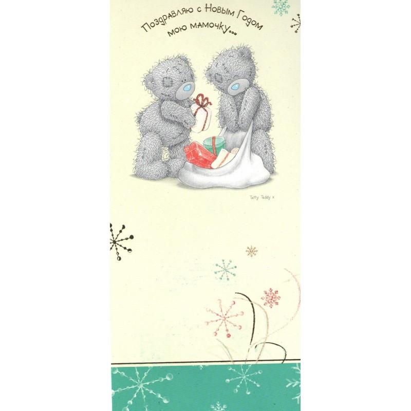 Мишки на открытках 16