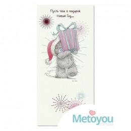 Открытка Мишка с подарком Пусть тебе в подарок Новый Год...